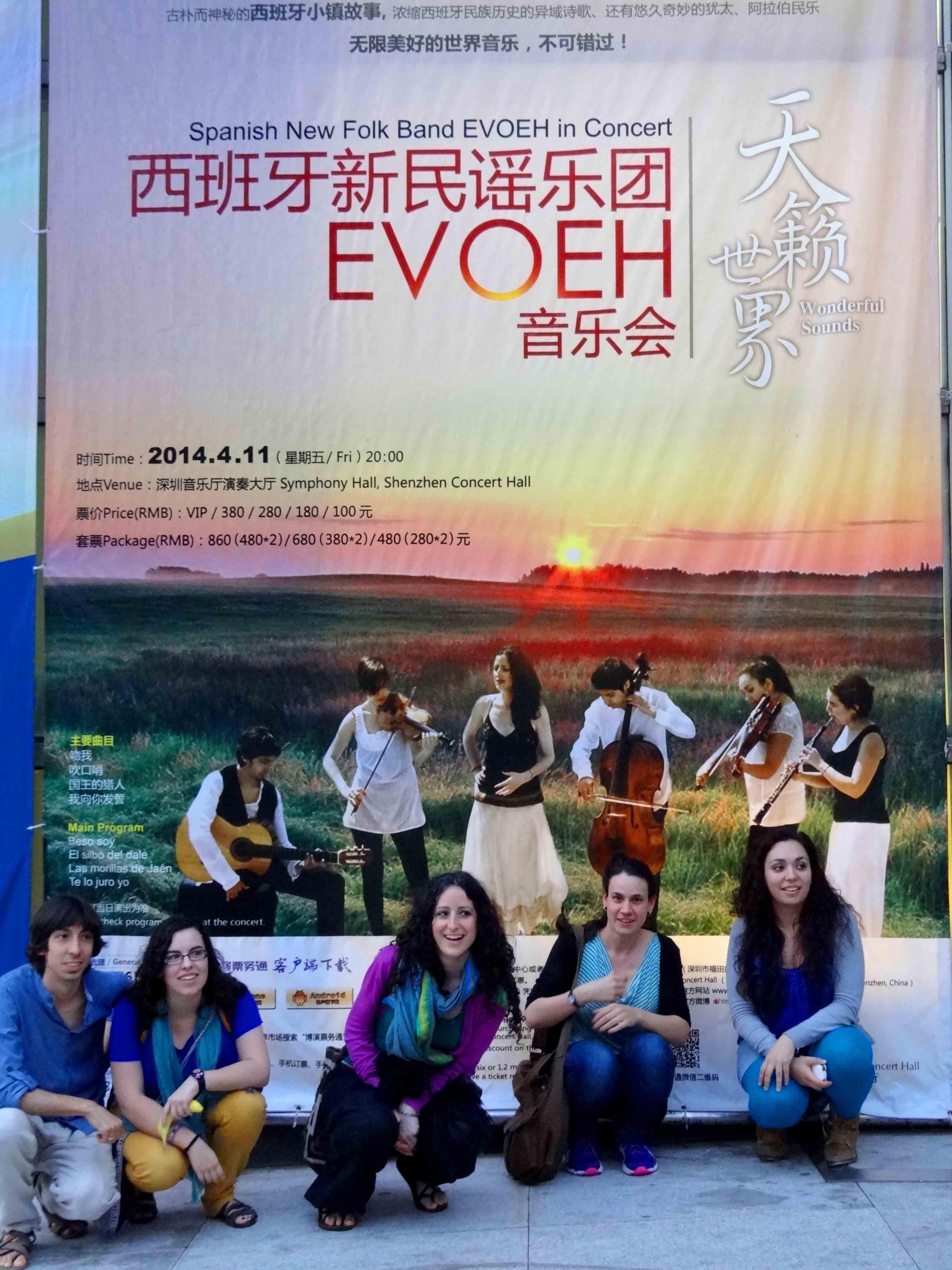 Evoeh_gira_por_China_3